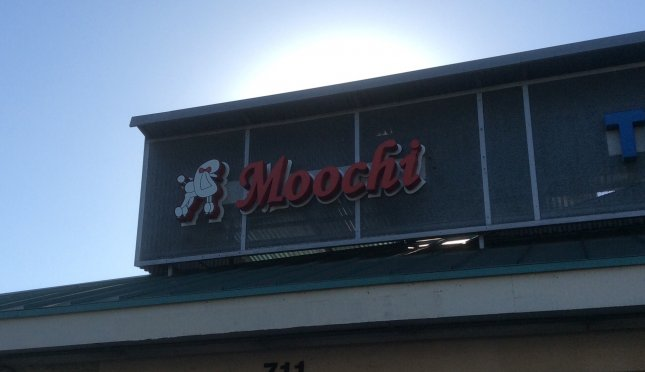 Moochi Dog Salon & Supply 1